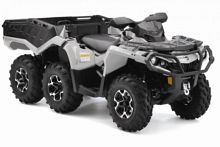 Can-Am Outlander 6x6 1000R XT T3 model 2017