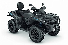 Can-Am Outlander MAX 650 XT T3B ABS 2019