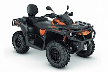Can-Am Outlander MAX 650 XT-P T3B ABS model 2019