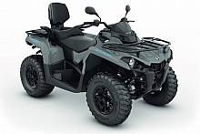 Can-Am Outlander MAX 570 DPS T3B model 2019