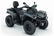 Can-Am Outlander MAX 570 XT T3B model 2019