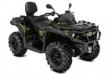 Can-Am Outlander 650 MAX PRO+ T model 2019