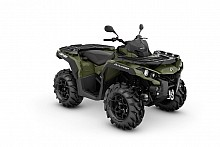 Can-Am Outlander PRO+ 570T T3B model 2019
